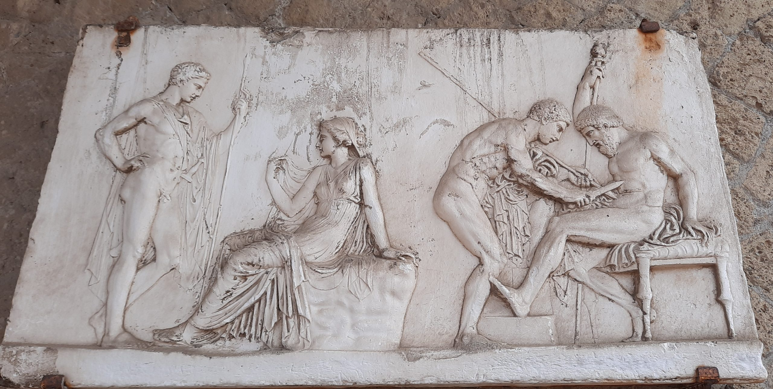 Herculaneum House of the Relief of Telephus